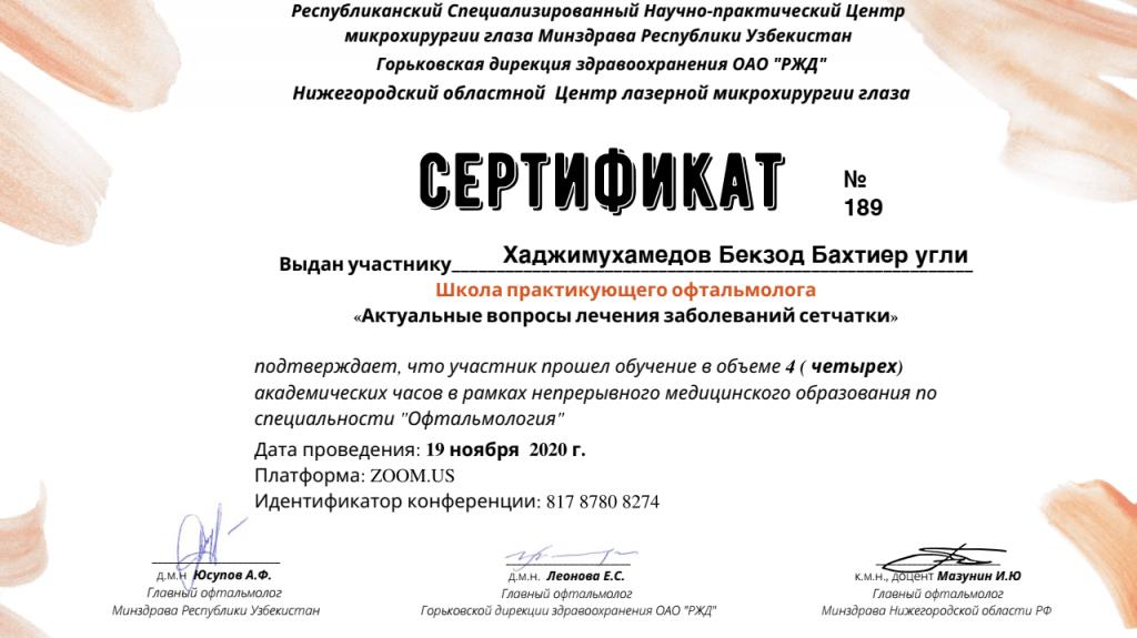 KHADJIMUKHAMEDOV BEKZOD BAKHTIYOROVICH